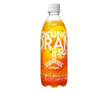 日本生まれの「三ツ矢」ブランドから甘みの詰まった厳選果汁を使用した「『三ツ矢』特濃オレンジスカッシュ」2020年4月7日(火)新発売