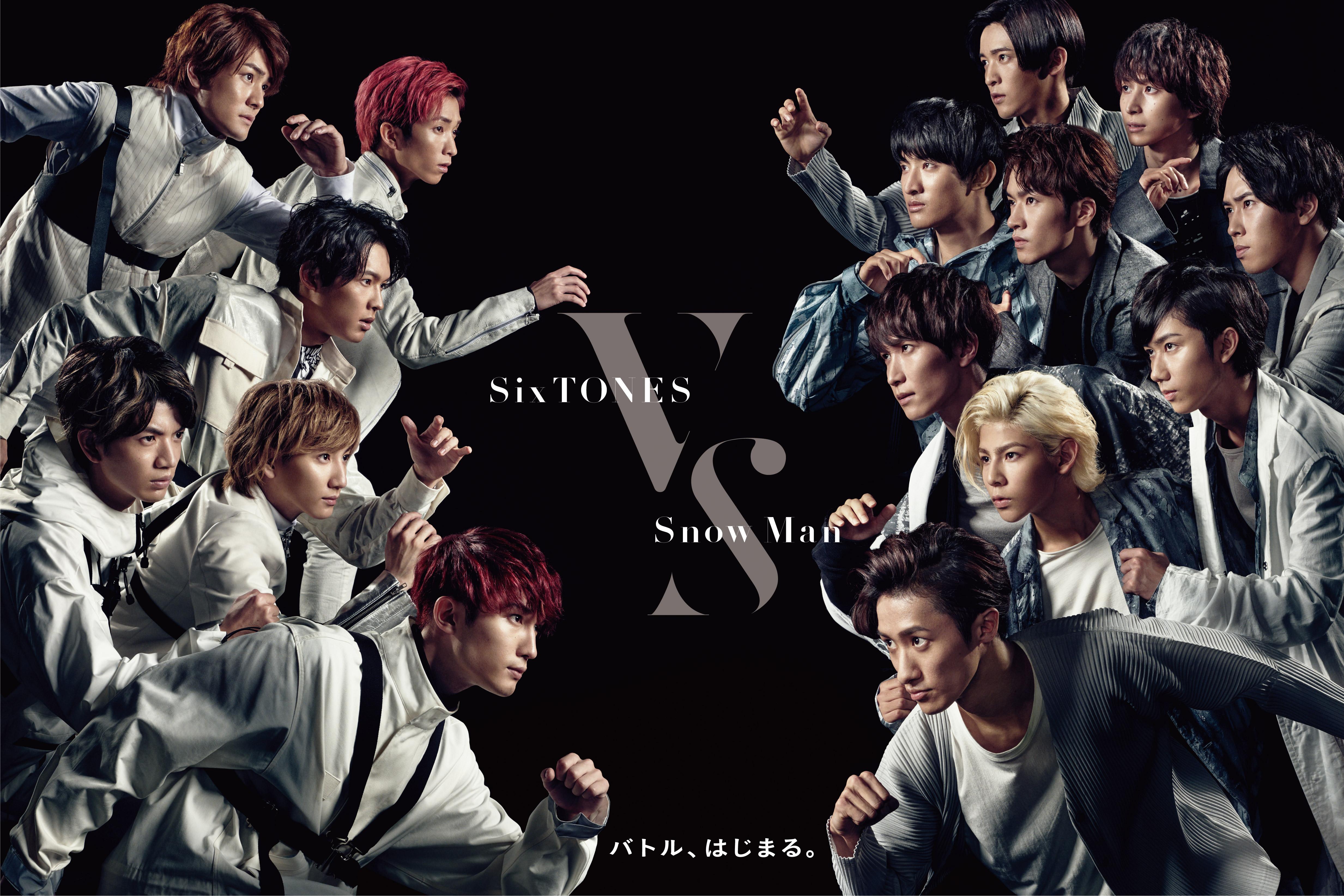 バレンタインデー直前! SixTONES と Snow Man が ロッテ・明治の人気チョコレートのパッケージに登場!CDデビューと同日1月22日(水)~ 販売開始