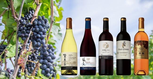 志摩観光ホテル「サントリー プレミアム日本ワインメーカーズディナー」を2020年4月11日開催