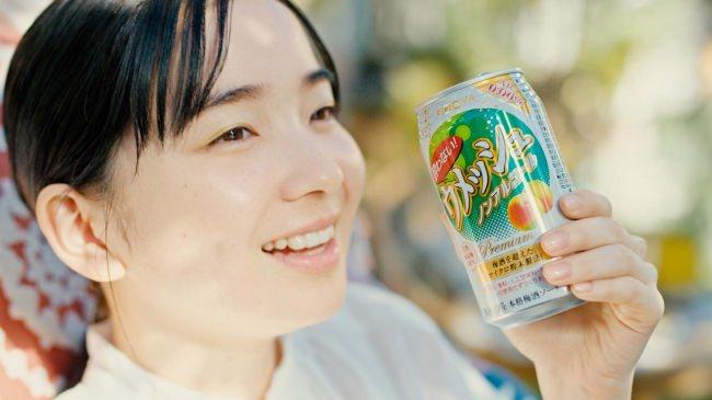 「酔わないウメッシュ」新CM完成 5代目新キャラクターに福地桃子さんを起用~2020年1月24日(金)より全国オンエア開始~