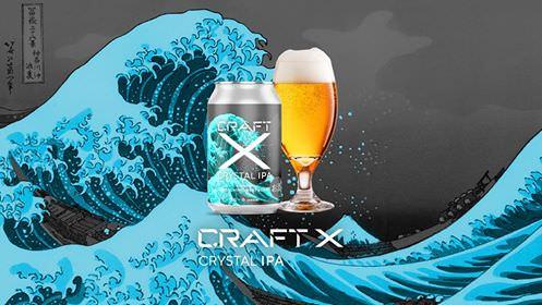 「常陸野ネストビール」の木内酒造とフェイスブック ジャパン元代表のMOON-Xが初コラボ 次世代のクラフトビール 「CRAFT X」クリスタルIPA 本格新発売
