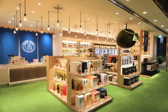 全国初 日本のお酒専門の空港免税店「空乃酒蔵」がオープン