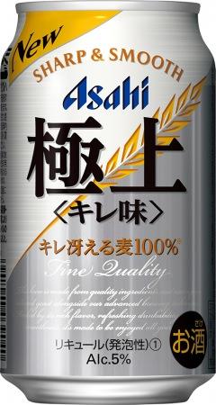 """冴えるキレで""""喉の渇きを潤す新ジャンル""""『アサヒ 極上<キレ味>』ビールらしい飲みごたえの強化とともに、研ぎ澄まされたパッケージにクオリティアップ!"""