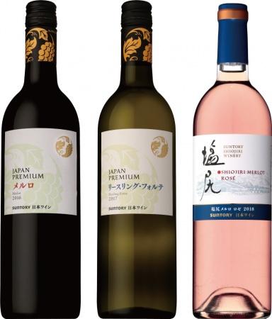 リーガロイヤルホテル東京 開業25周年記念企画 ダイニング フェリオ グルメイベント「日本ワインと冬の洋食ビュッフェを愉しむ夕べ」