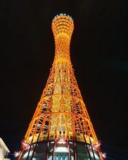 """神戸ポートタワーに誕生した世界初の""""廻る日本酒ラウンジ""""が、大人の隠れ家BARに変身!お出迎えのスタッフがタワー入口の鍵を開け、展望階のお店までエスコート"""