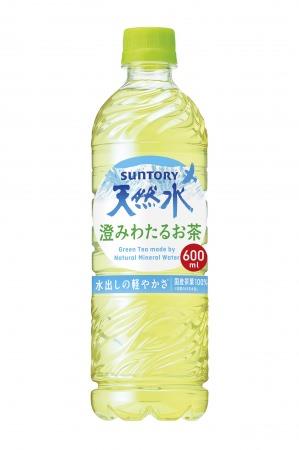 """水とお茶のいいとこどり!""""水のようなお茶""""登場!「サントリー天然水 澄みわたるお茶」新発売"""