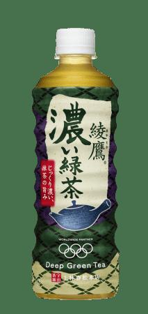 「綾鷹 濃い緑茶」 525ml PET