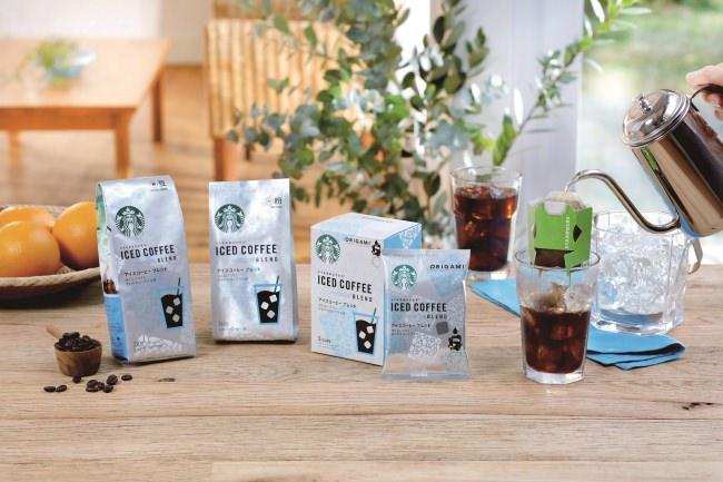 さわやかなシトラス感を楽しむ、夏にピッタリなアイスコーヒーが期間限定で登場!「スターバックス® アイスコーヒー ブレンド」製品 3月1日(日)より販売開始