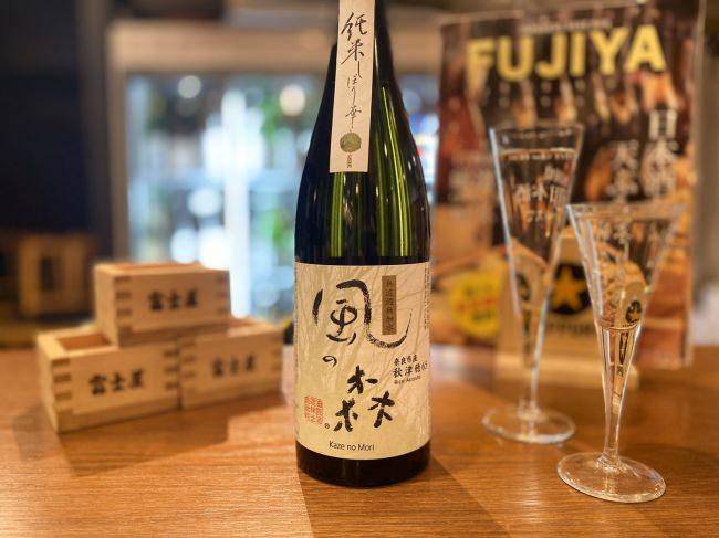 渋谷の『日本酒バル 富士屋』では47都道府県100種以上の日本酒が1時間飲み放題500円!強力ラインナップに【風の森】の限定追加が決定!!