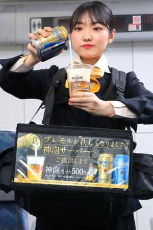 """東海道新幹線での「ザ・プレミアム・モルツ」販売好調につき2020年も""""神泡""""の提供実施"""