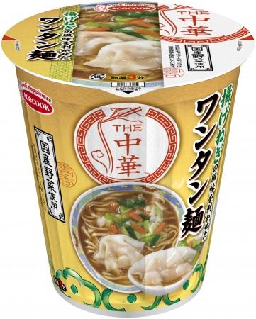 タテロング THE中華 揚げねぎの風味を利かせたワンタン麺 新発売
