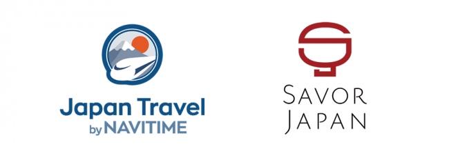 『Japan Travel by NAVITIME』、『SAVOR JAPAN』と飲食店予約で連携 訪日外国人向け、レストランのオンライン予約を可能に