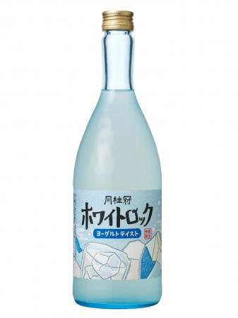 ヨーグルトテイストの日本酒ベースリキュール 月桂冠「ホワイトロック」を限定発売