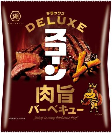 """肉感増して幸福感倍増! """"ご褒美スコーン""""誕生 「DELUXEスコーン 肉旨バーベキュー」"""