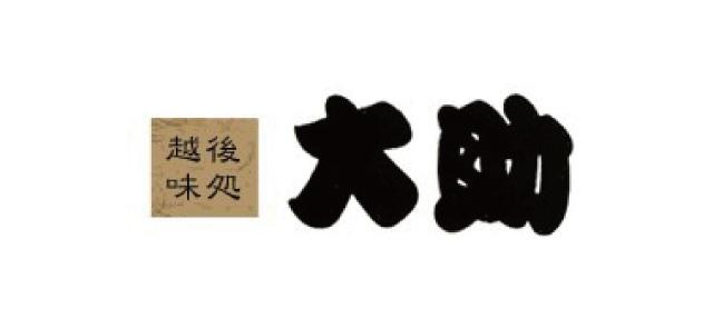 株式会社大助 スタジアムグルメパートナー契約締結(継続)のお知らせ