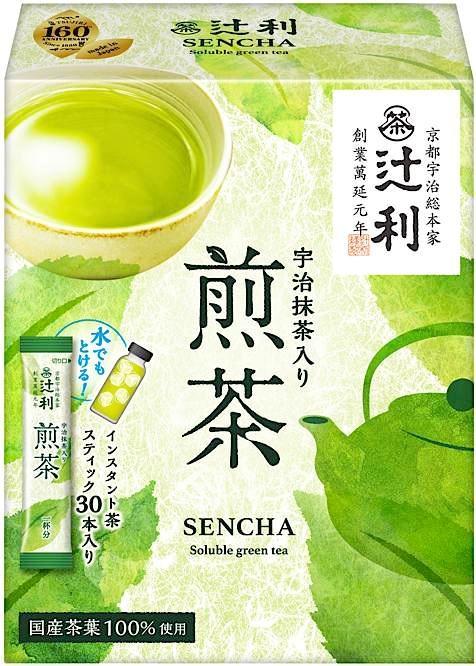 創業160周年を迎えた 京都 宇治の老舗「辻利」から 手軽で本格的な味わいのインスタント スティック茶 新登場!