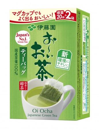 環境問題の解決に向けて取組みを推進。日本初となる植物由来の生分解性フィルターを「お~いお茶 緑茶」ティーバッグに採用