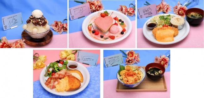 MINGYU:小豆のかき氷、DK:ハートハートホットケーキ、SEUNGKWAN:チーズとんかつ、VERNON:フレンチトースト、DINO:天丼