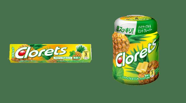ジューシーで爽やかなパイナップル&ミントの味が弾けて息スッキリ!「クロレッツXPガム」シリーズにパイナップルフレーバーが新登場!2020年3月30日(月)発売