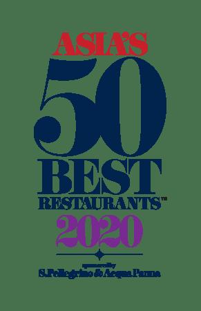2020年版「アジアのベストレストラン50」3月24日17時よりオンラインセレモニーをFacebook・YouTubeでストリーミング配信