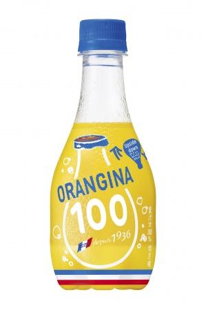 「オランジーナ100」リニューアル