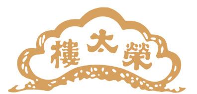 榮太樓公式オンラインストア リニューアルオープン! 創業200周年を迎えた榮太樓がご提供する バリエーション豊富な榮太樓ブランド商品をご用意して お待ちしております!