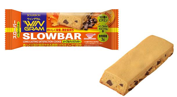 ブルボン、「スローバーメープルナッツクッキー」を 4月1日(水)に新発売! ~スローバーシリーズをキレのある甘さにリニューアル~