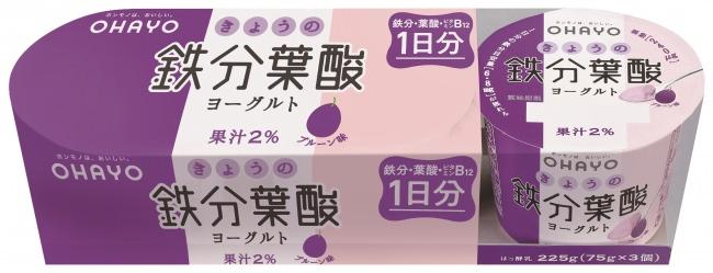 「きょうの鉄分葉酸」シリーズ、マルチパックを一新!「きょうの鉄分葉酸ヨーグルト3個パック」を3月31日(火)から全国で発売