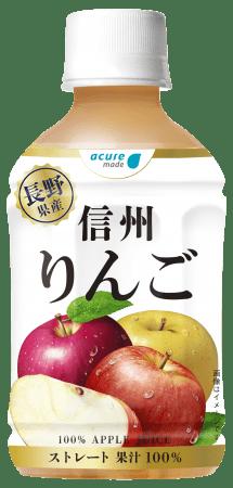 「シナノゴールド」「シナノスイート」「秋映」長野の名産、りんごの魅力を一度にぎゅっと詰め込んだ味わいを手軽にペットボトルで『信州りんご 100%』 4月7日(火)発売
