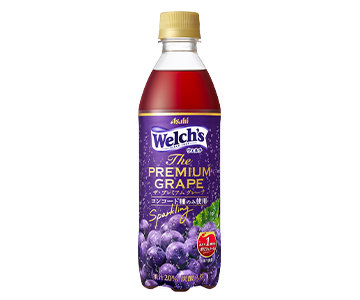 キメ細かな泡で楽しむコンコード種のみ使用の本格ぶどう炭酸「Welch's」ザ・プレミアムグレープ4月14日(火)発売!