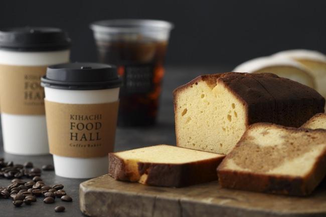 「KIHACHI FOOD HALL Coffee Bakes」イメージ