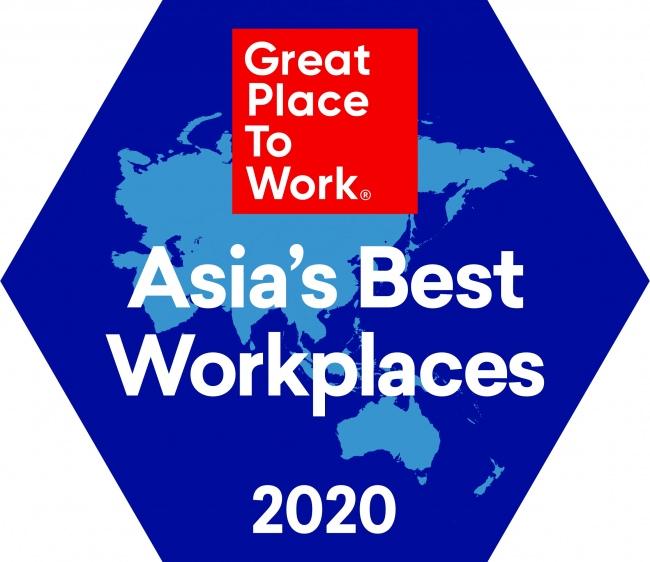 株式会社ファイブグループが、GPTW「Best Workplaces 」in Asia 2020のLARGE部門でBEST Companyを初受賞