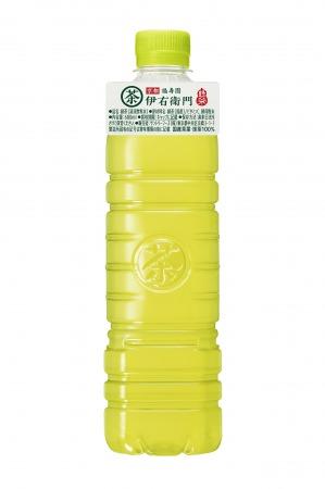 サントリー緑茶「伊右衛門ラベルレス(首掛式ラベル付)」発売