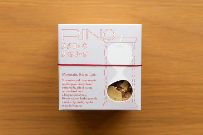 <台風19号被害から半年>長野県産リンゴをたっぷり使用!リンゴグラノーラ「RINO」、2020年4月13日(月)に販売開始
