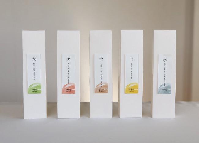 「ジャパニーズハーブティー 今古今」がリニューアル、「日本の五行茶」5種類を4月15日に発売