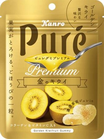 ゴールデンキウイ果汁20%配合!金のパッケージが目印の新フレーバーが登場 カンロ「ピュレグミプレミアム 金のキウイ」~まるで本物のゴールデンキウイの様な果実感のある美味しさが楽しめる~