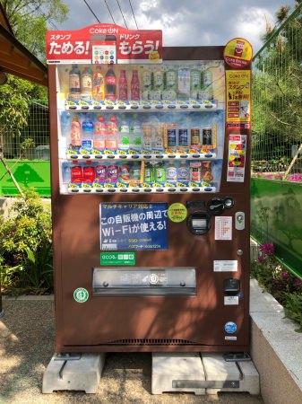 国内初‼国際的学術無線LAN「eduroam」対応自動販売機を京都市の都市公園に設置