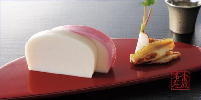 株式会社MATCHA、株式会社鈴廣蒲鉾本店と共同で、在日外国人に向けた「300名にかまぼこプレゼントキャンペーン」をリリース。おうち時間を日本文化で応援!