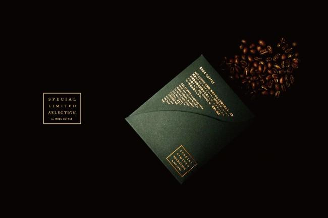 【新商品】REC COFFEE(レックコーヒー)が最高峰のコーヒー豆セレクションを展開