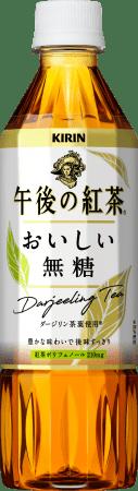 「キリン 午後の紅茶 おいしい無糖」 6月16日(火)パッケージリニューアル発売