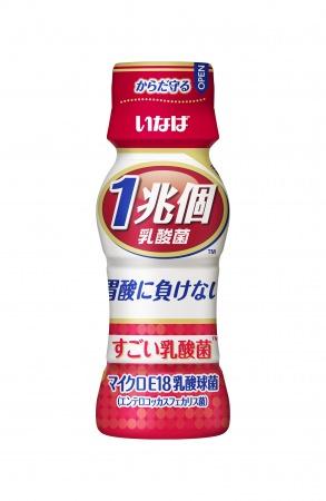 1本でカップヨーグルト約100個分!!いなば食品から、「1兆個 すごい乳酸菌ドリンク」が発売。