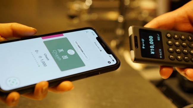 """飲食業界初!オリジナル電子マネー『Chash(チャッシュ)』が『ポケペイ』を採用し、""""先払い機能の付き"""" 電子マネーの提供を開始"""
