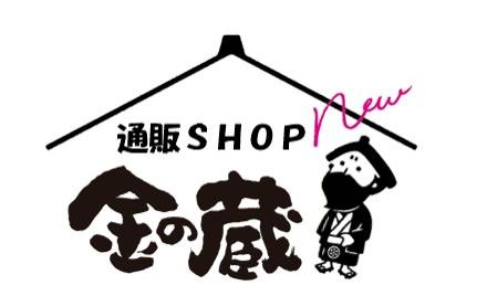 「東京チカラめし」応援カレーのお取り寄せ開始!!直営の通信販売サイト(通販SHOP金の蔵)オープン!!