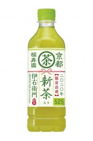 この季節だけに愉しめるサントリー緑茶「伊右衛門 新茶入り」期間限定発売