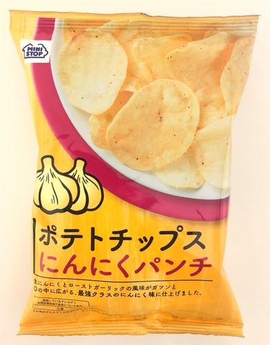 自宅でしか食べられない!? 想像を超えるガーリックのインパクト! 「ポテトチップスにんにくパンチ」 5/26(火)発売