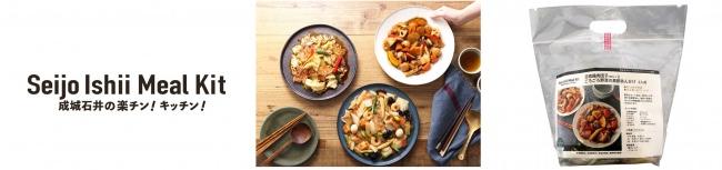 向かって左より、新シリーズロゴマーク、第1弾の中華料理3品の盛りつけ例、パッケージ。