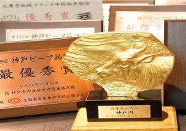 神戸牛取扱い量世界No.1の神戸牛 吉祥グループ  【神戸牛半額祭】を2020年6月30日(火)まで開催!