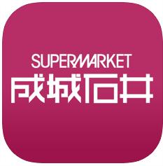 成城石井公式アプリ・アイコン