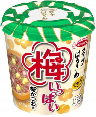 スープはるさめ デリハピ! 梅いっぱい 新発売