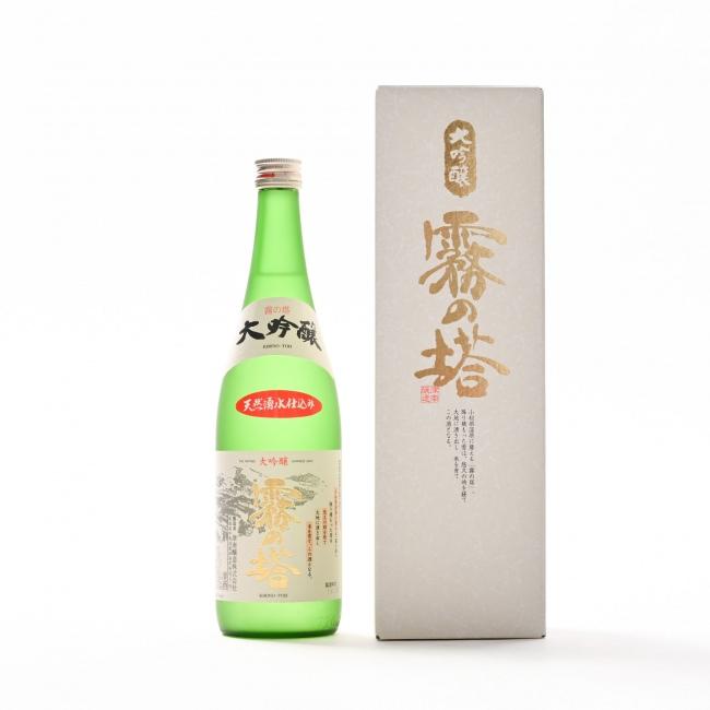 令和元酒造年度 全国新酒鑑評会にて津南醸造の霧の塔が入賞しました。